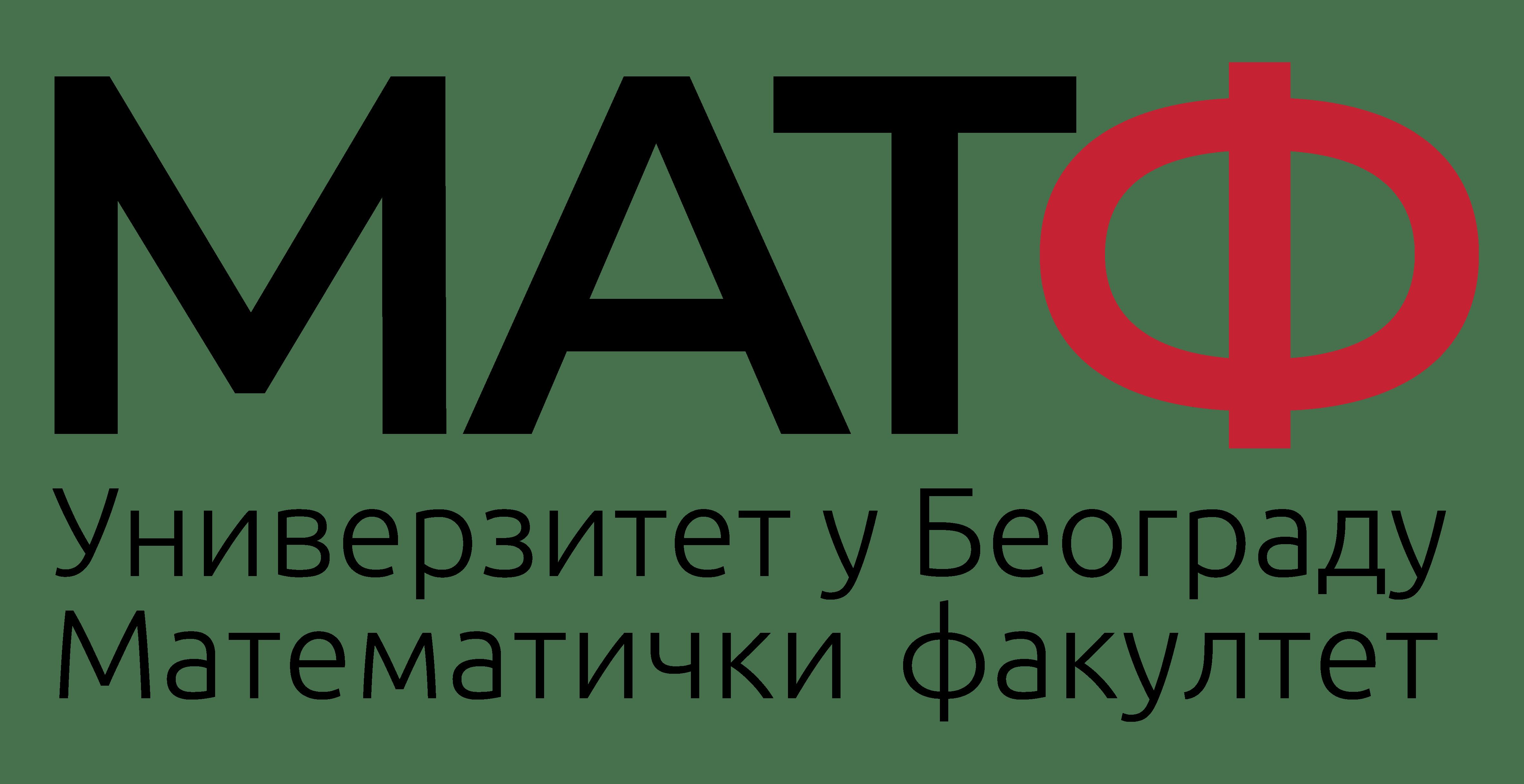 Упис на Мастер академске студије   МАТФ